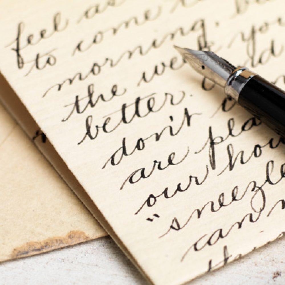 love_letter_blank